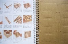 fold up cardboard furniture book from muji by feltcafe on Etsy