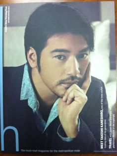 """"""" H """" is a brand new gloriously glossy magazine for men, launched by The South China Morning Post. One of our projects is featured in the inaugural issue of """" H """". Handsome Asian Men, Takeshi Kaneshiro, Anime Comics, Asian Style, Love Of My Life, My Images, Cute Girls, Product Launch, Brand New"""