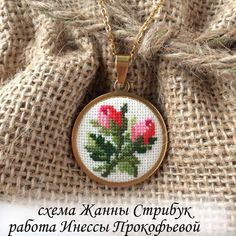 VK is the largest European social network with more than 100 million active users. Tiny Cross Stitch, Cross Stitch Pillow, Cross Stitch Finishing, Cross Stitch Flowers, Flower Embroidery Designs, Hand Embroidery Patterns, Cross Stitch Embroidery, Cross Stitch Patterns, Afghanistan