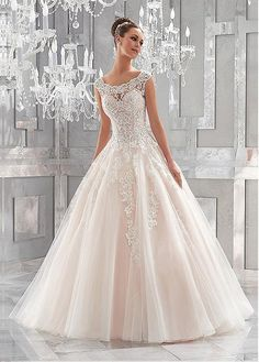 Junoesque Tulle Scoop Neckline A-line Wedding Dresses With Beaded Lace Appliques