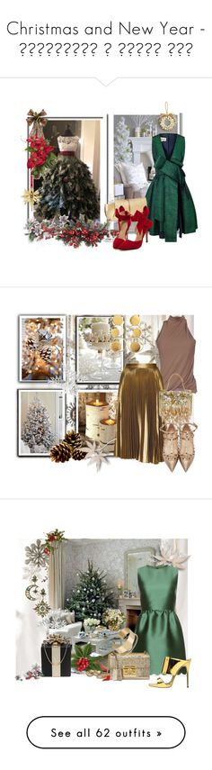 """""""Christmas and New Year - Рождество и Новый год"""" by look-comskaya ❤ liked on Polyvore featuring Nearly Natural, A.W.A.K.E., Nina Ricci, Wine Enthusiast, Georg Jensen, DIVA, Hervé Van Der Straeten, Manila Grace, A.L.C. and Giancarlo Petriglia"""