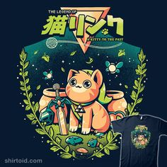 A Kitty To The Past | Shirtoid #alinktothepast #cat #cats #gaming #ilustrata #link #thelegendofzelda #videogame