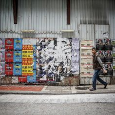 Hong Kong #billboards #identity #fading #glimpse #scratchingthesurface #vhils #2015 by vhils