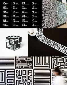 Incredible branding for the MIT Media Lab. This was made by Micheal Beirut, a graphic designer who is always trying to find reasoning behind design. Identity Design, Visual Identity, Brand Identity, Logo Design, Michael Bierut, Minimalist Graphic Design, Lab Logo, Logo Shapes, Corporate Design