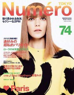 Valerija Kelava - Numero Magazine Cover [Japan] (March 2014)