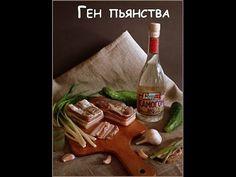 Научное расследование Сергея Малозёмова: Ген пьянства. Эфир 13.12.2014