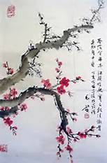 Chinese Calligraphy Painting - Bing images