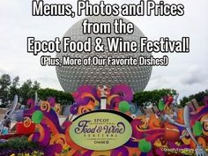 2014 Epcot Food and Wine Festival Booth Prices and Photos of ALL Food Menu Items Now Available (And More of Our Favorites!) | the disney food blog
