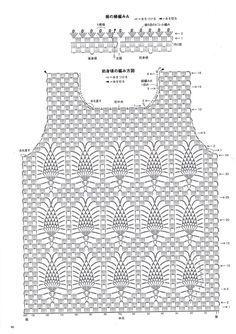 Mobile LiveInternet Lady Boutique Series - Colección tejida a mano 2018 Motif Bikini Crochet, Débardeurs Au Crochet, Gilet Crochet, Crochet Tunic, Crochet Jacket, Crochet Diagram, Crochet Stitches, Crochet Baby, Crochet Patterns