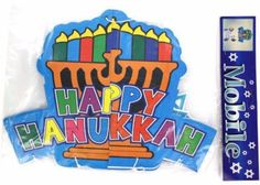 Colorful Happy Hanukkah Mobile (Sold by 1 pack of 12 items)