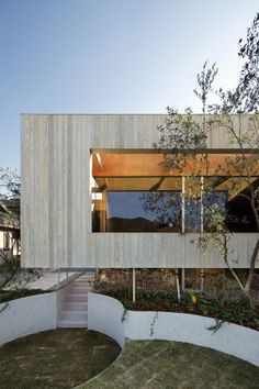 Minimalist family home in Japan by UID Architects: Pit House