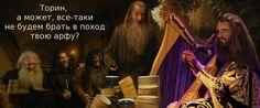 http://www.henneth-annun.ru/
