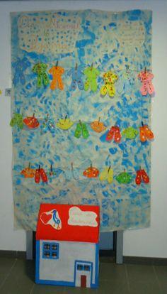 Pijama Pajama Day, Special Day, Pajamas, Activities, Kids, Sleepover, Kindergarten Jobs, Decorative Throw Pillows, Crafts