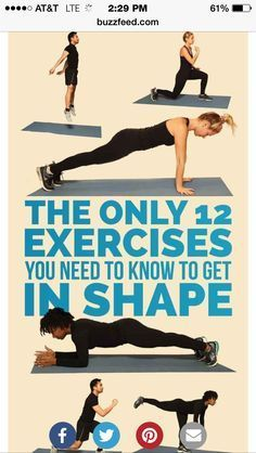 BuzzFeed 12 top Exercises  http://www.buzzfeed.com/sallytamarkin/get-fit-bodyweight-exercises?bffb&utm_term=4ldqpgp&s=mobile