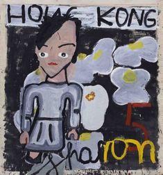 Rose Wylie Marcelle Ferron, Rose Wylie, Jonathan Meese, Marlene Dumas, Anni Albers, Artist Art, Ruth Asawa, Contemporary Art, Painting