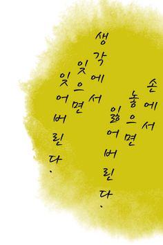 14.09.11 Yoo jae suk (in mbc radio)