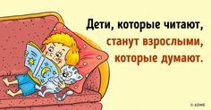 Мывсегда слегкостью находим, что почитать самим. Но, когда речь заходит олитературе для детей, вся наша фантазия быстро улетучивается. Меж тем насвете существует бесконечное количество увлекательных иктомуже поучительных произведений.