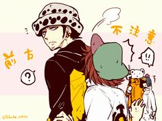Shachi and Trafalgar Law #one piece
