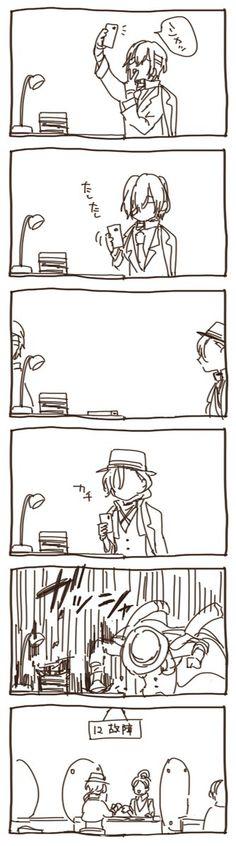 杉ノ木 (@SHuginoki) | Твиттер