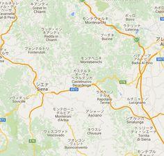 カステル モナステロ(Castel Monastero)シエナのホテル予約|Tablet Hotels