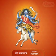 9 Devi Nav Durga Images with Names, Nine Goddess, Mantra, Slokas, Wallpaper 💯 Navratri Wishes Images, Happy Navratri Images, Happy Navratri Status, Navratri Special, Durga Images, Radha Krishna Images, Durga Maa, Hanuman, Nav Durga Image