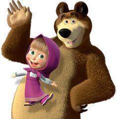 Masha y el oso!