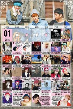 JYJ 2月スケジュールカレンダー|Green Flamingo ★ Jaejoong from JYJ