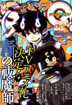 Ao no Exorcist Manga Ao No Exorcist, Blue Exorcist, Manga Anime, Manga Art, Anime Art, Rin Okumura, Poster Anime, Wall Prints, Poster Prints