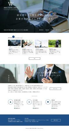 81-web.com【Webデザイン リンク集】 Corporate Website Design, Business Web Design, Web Ui Design, Japanese Graphic Design, Graphic Design Layouts, Layout Design, Leaflet Layout, Web Layout, Japan Design
