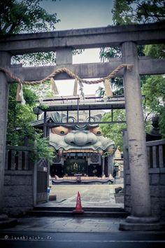 Namba Yasaka Shrine, Osaka, Japan