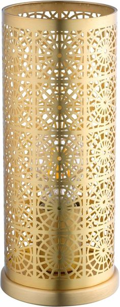 Tischlampe gold, »BOCAL«, Energieeffizienzklasse: A++, EGLO Jetzt bestellen unter: https://moebel.ladendirekt.de/lampen/tischleuchten/beistelltischlampen/?uid=d2dd08bb-11c0-56ec-9ab8-84366a63427d&utm_source=pinterest&utm_medium=pin&utm_campaign=boards #lampen #tischleuchten #beistelltischlampen #tischlampe