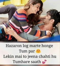 Tag someone shayari_appki_yaad_meLike. True Love Couples, True Love Quotes, Romantic Love Quotes, Sad Quotes, Inspirational Quotes, Cute Love Lines, Love Quetos, Friendship Shayari, Bollywood Quotes