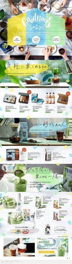 Goodtimes by Summer Gift【飲料・お酒関連】のLPデザイン。WEBデザ… – Tables and desk ideas Food Web Design, Menu Design, Site Design, Banner Design, Layout Design, Website Layout, Web Layout, Mise En Page Web, Ui Web