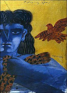 Alecos Fassianos Painter Artist, Artist Painting, Artist Art, Canvas Art For Sale, Art Paintings For Sale, Greece Painting, Greek Art, Classical Art, Gay Art