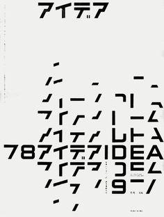 calmack:  Helmut Schmid — Idea Magazine no. 78 (1966)