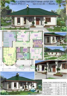 Cottage Style House Plans, Dream House Plans, Modern House Plans, House Floor Plans, House Design Pictures, Small House Design, Octagon House, Affordable House Plans, House Construction Plan