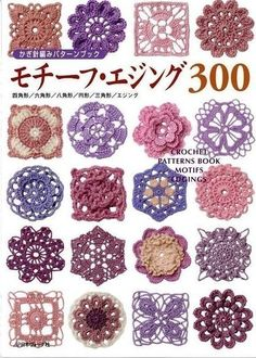 Many Japanese patterns from Etsy shop. CROCHET PATTERNS BOOK Motifs and Edging 300 - Japanese Craft Book via Etsy