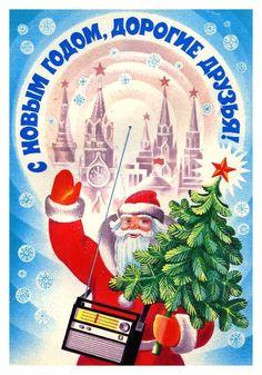 Советские открытки. Худ. Е. Квавадзе. Минсвязи СССР, 1983.