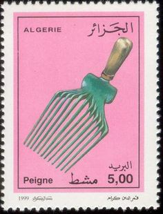 Algerian postage stamp from 1999