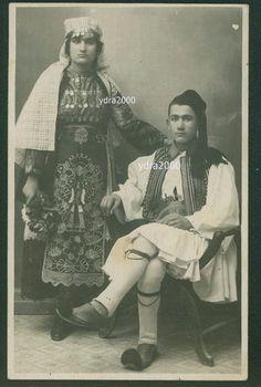 GREECE TSOLIAS FOLK DRESS COUPLE ORIGINAL PHOTO 1921 (On Ebay..) Greek Independence, Greek Traditional Dress, Old Greek, Folk Clothing, Photographs Of People, Great Photographers, Greek Costumes, Men's Costumes, Vintage Photography