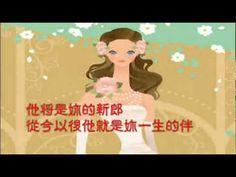 張宇 - 給你們 - YouTube