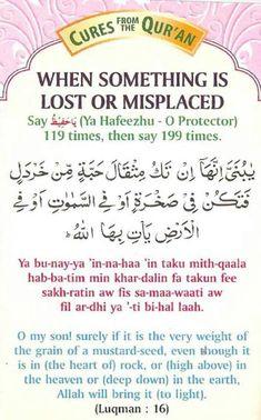 Prayer Verses, Quran Verses, Prayer Quotes, Allah Quotes, Islamic Phrases, Islamic Messages, Islamic Teachings, Islamic Dua, Learn Islam