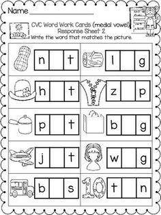 CVC Medial Vowel Sounds Word Work Activity Cards & Student Response Sheets