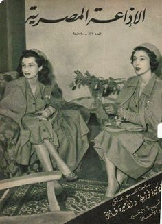 Empress beautiful Fawzia with  princess Fayza  sisters King Farouk on the cover of the Egyptian Radio