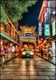 Chinatown in Yokohama #Japan #jsiglobal