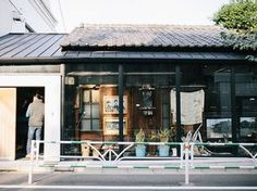 The Hipster's Guide to Tokyo