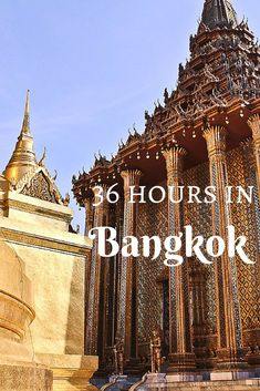 Heading to the chaotic city of Bangkok, Thailand? There is so much to do there - from street food and temples to massages and shopping. Check out this 36 hour itinerary for loads of suggestions!