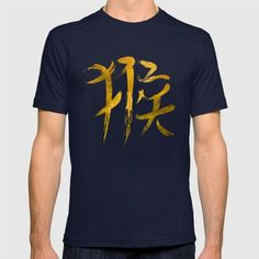 Chinese zodiac monkey - Gold Edition  T-shirt