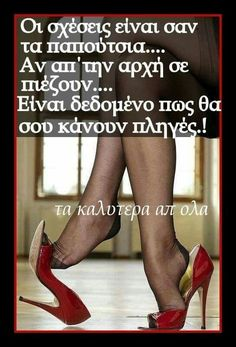 Unique Quotes, New Quotes, Wisdom Quotes, Love Quotes, Inspirational Quotes, Feeling Loved Quotes, Live Laugh Love, Greek Quotes, Deep Thoughts