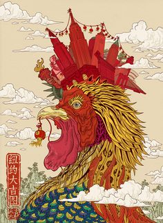 """The Big Rooster(大鸡)"" has the similar pronunciation as ""Big luck(大吉)"" in English, this image is a celebration of the year of rooster arriving at NYC. Rooster Funny, Big Rooster, Rooster Craft, Rooster Illustration, Chicken Illustration, Graphic Illustration, Rooster Stencil, Rooster Painting, Rooster Tattoo"